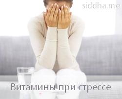 Бессонница из-за стресса
